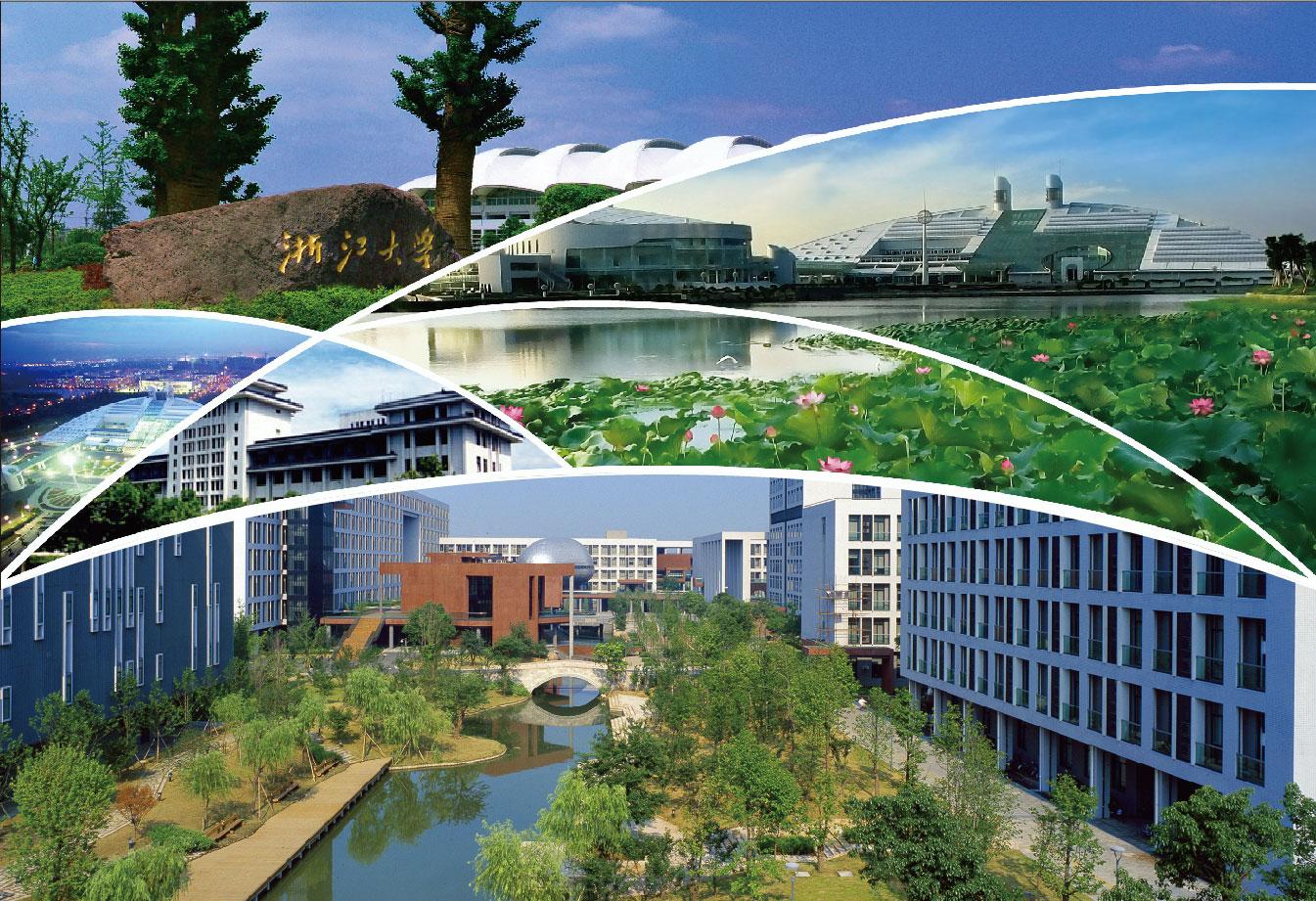 浙江大学冷冻电镜中心成立暨2017冷冻电镜西湖论坛 第一轮会议通知